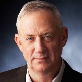 Israel Defence Minister Benny Gantz