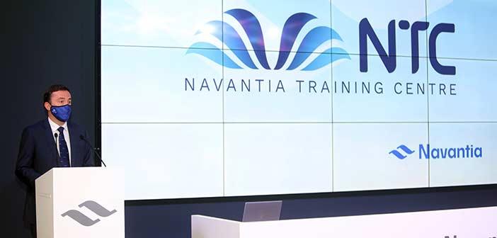 Navantia Training Centre