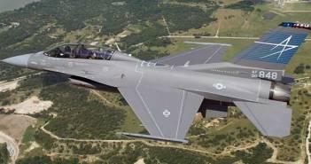 IAI Lockheed Martin F-16 Wing Production