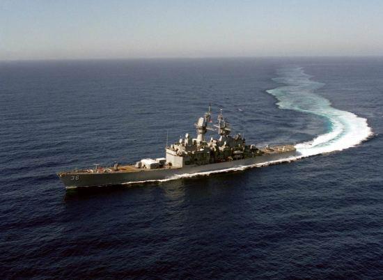 USS California (CGN 36)