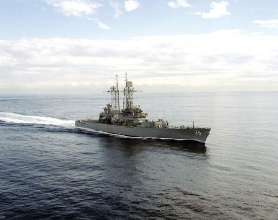USS Truxton (CGN 35)