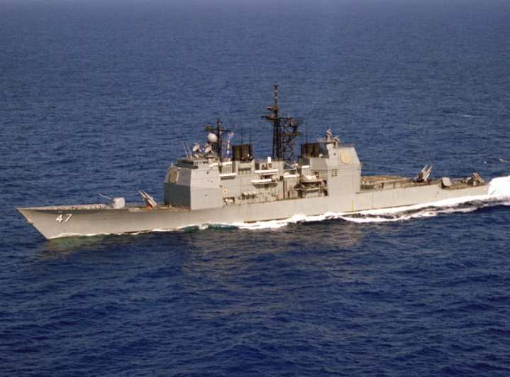 U S  Navy Missile Defense: Building an Aegis Fleet | Defense