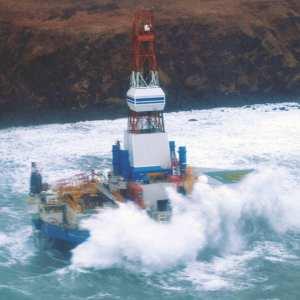Kulluk oil rig