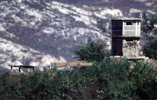 North Korean Observation Post