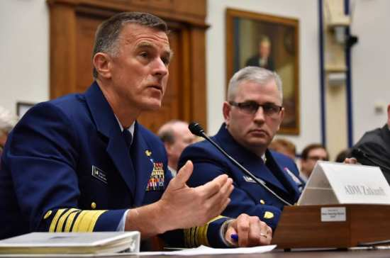 USCG fy 16 budget request
