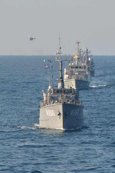 SNMCMG2 Sea Shield