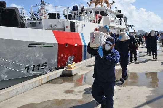 coast guard counterdrug
