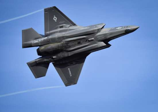 northern edge f-35b