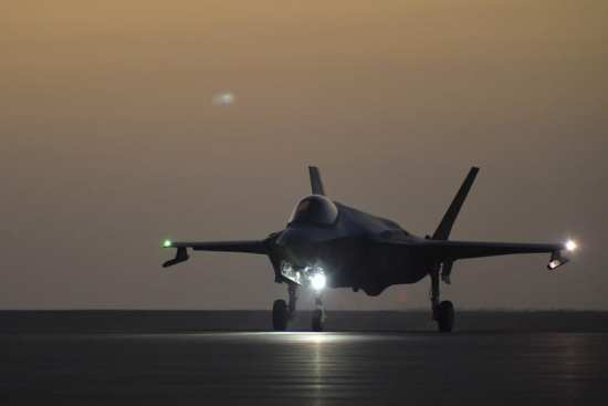 Air Force F-35As Conduct First Air Strike