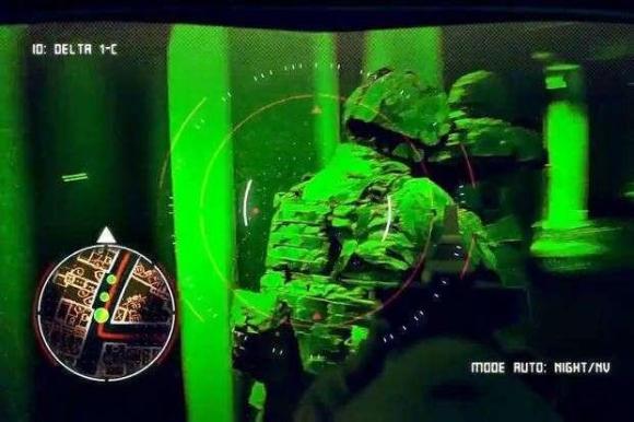 """Novos óculos do exército dos EUA permitem """"enxergar através de paredes"""""""