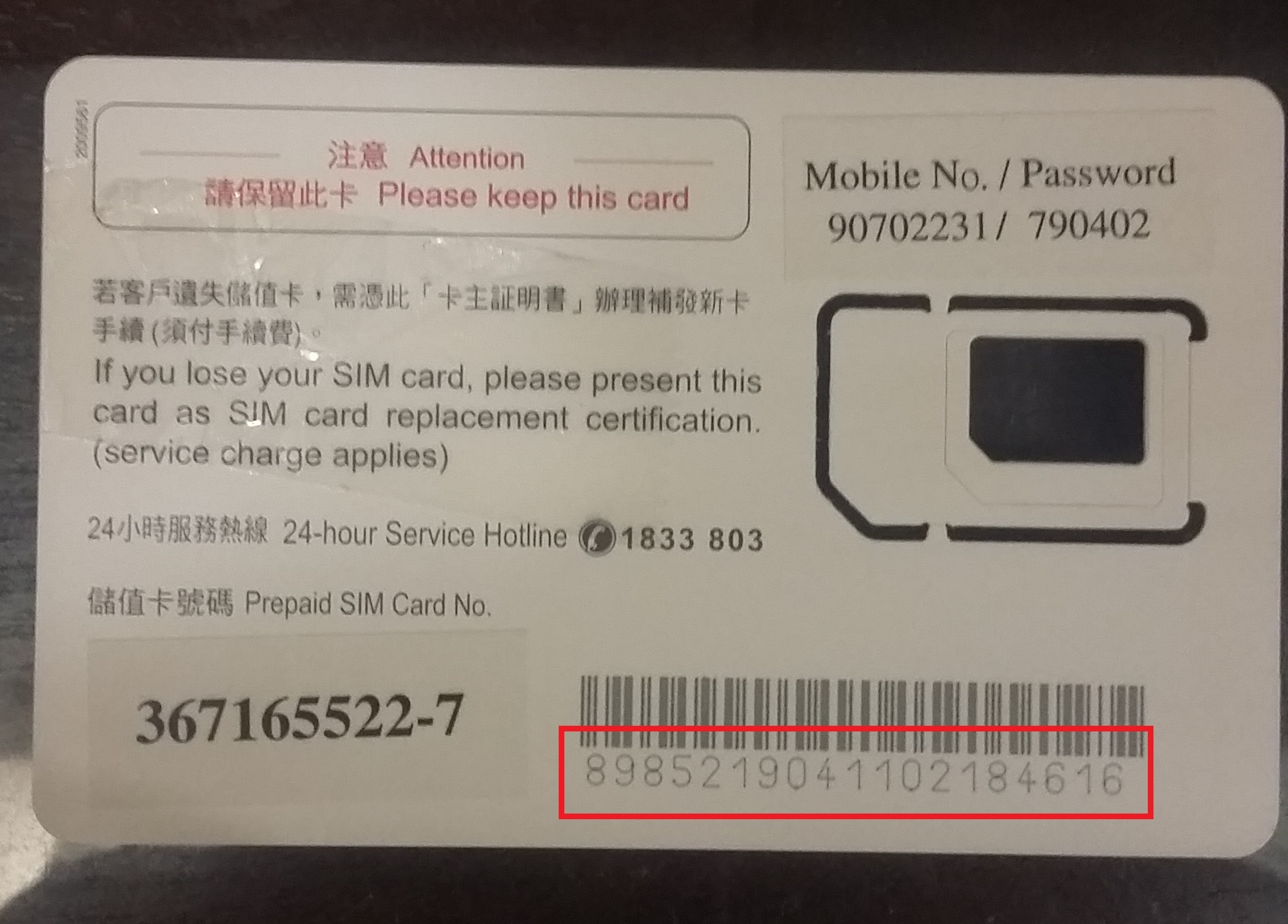 How To Choose The Right Mobile SIM in Hong Kong - Deftnomad