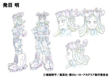 MHA - Hatsume 2