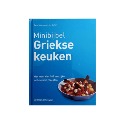 Griekse Kookboeken