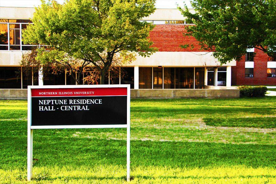 NIU Residence Hall Association to hold online fall retreat
