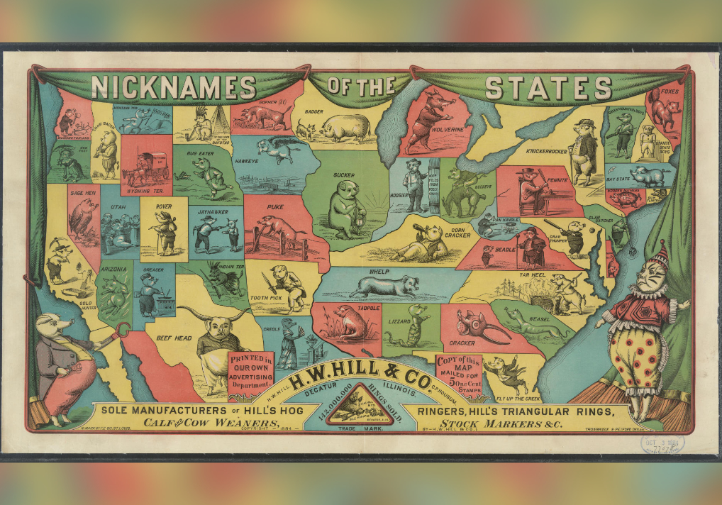 This Week In Illinois History: The Sucker State (May 17, 1955)