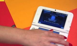 Firmware 1.1a para Gateway 3DS ya disponible