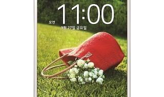 LG anuncia el LG Vu 3