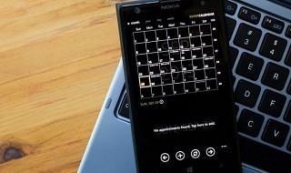 Super Calendar se actualiza a la v1.3 con soporte para la pantalla de bloqueo, entre otras cosas