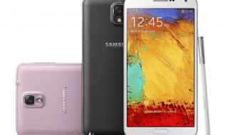 Samsung presenta el Galaxy Note 3