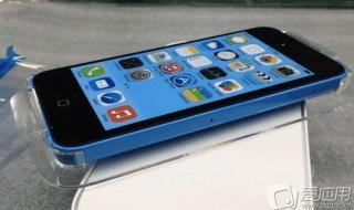 ¿Es esta la caja del iPhone 5C?