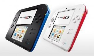 Anuncio para TV de Nintendo 2DS
