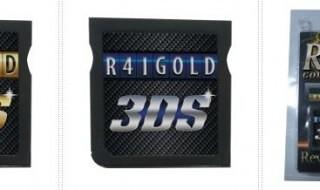 R4i Gold 3DS Deluxe Edtion para cargar juegos de Nintendo 3DS ya a la venta