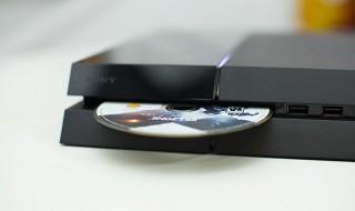 Problemas con algunas de las primeras PS4 tras actualizar el firmware, entre otras cosas
