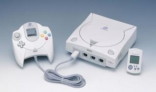 Sega Dreamcast cumple 15 años