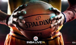 NBA Live 14 para PS4 y Xbox One tendrá demo en unos días