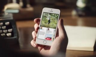 Facebook anuncia Paper, su lector de noticias para smartphones