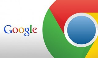 Google Chrome 32 ya disponible