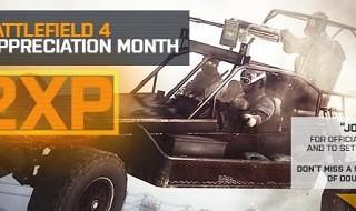 Fin de semana de doble XP en Battlefield 4