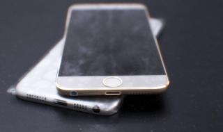 ¿Es este el iPhone 6?