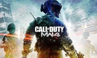 El nuevo Call of Duty de Sledgehammer será su juego más ambicioso y creativo