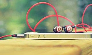 Apple compra Beats por 3.000 millones de dólares