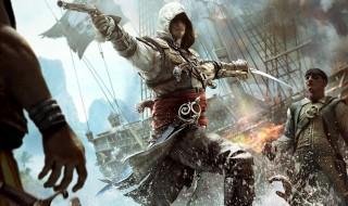 Rebajas pre-E3 en la Playstation Store