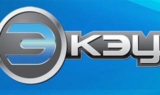 Firmware 2.10 beta para 3k3y con soporte para las herramientas ISO del Team Cobra