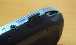 Dumpeada la tarjeta de memoria de PS Vita