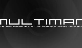 multiMAN ya es compatible con los CFW 4.60 de PS3