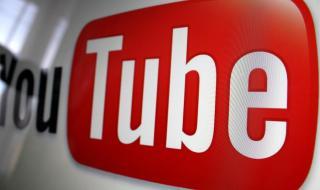 Los vídeos a 60fps llegan por fin a Youtube