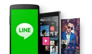 Line compra MixRadio