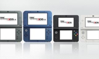 La New Nintendo 3DS llegará a Europa el 13 de febrero