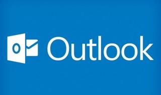 Outlook llega a iOS y Android partiendo de Acompli