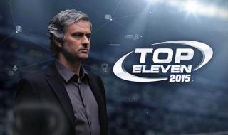 Anunciado Top Eleven 2015