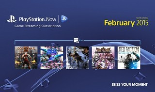 Uncharted 2 y God of War II llegan a Playstation Now, entre otros