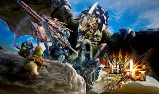 Las notas de Monster Hunter 4 Ultimate en las reviews de la prensa