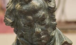 Los ganadores de los Goya 2015