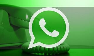 Las llamadas vía WhatsApp llegan al iPhone