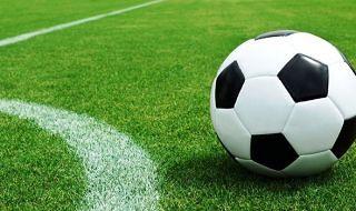 La mejor manera de seguir el fútbol en directo