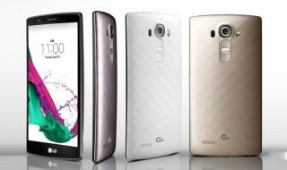 Presentado el LG G4